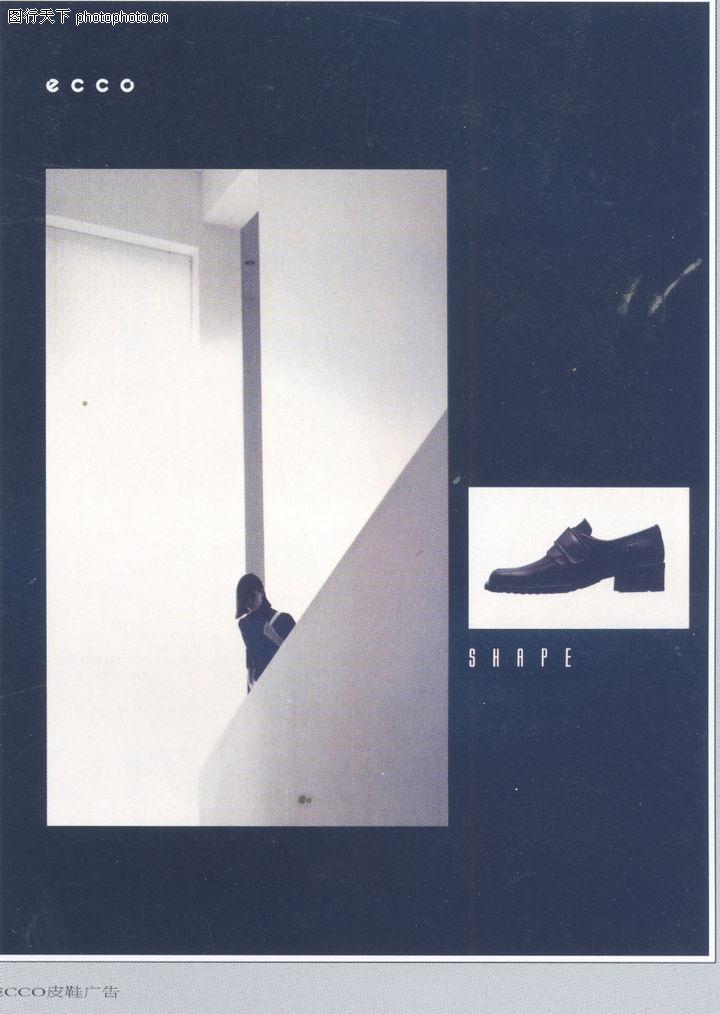 箱包皮鞋广告创意 国际知名品牌广告创意 男式鞋 国际名牌鞋