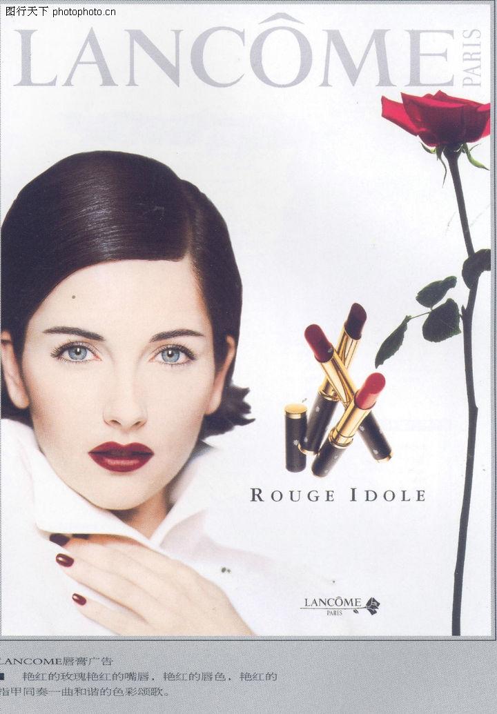 美容化妆品广告创意0063