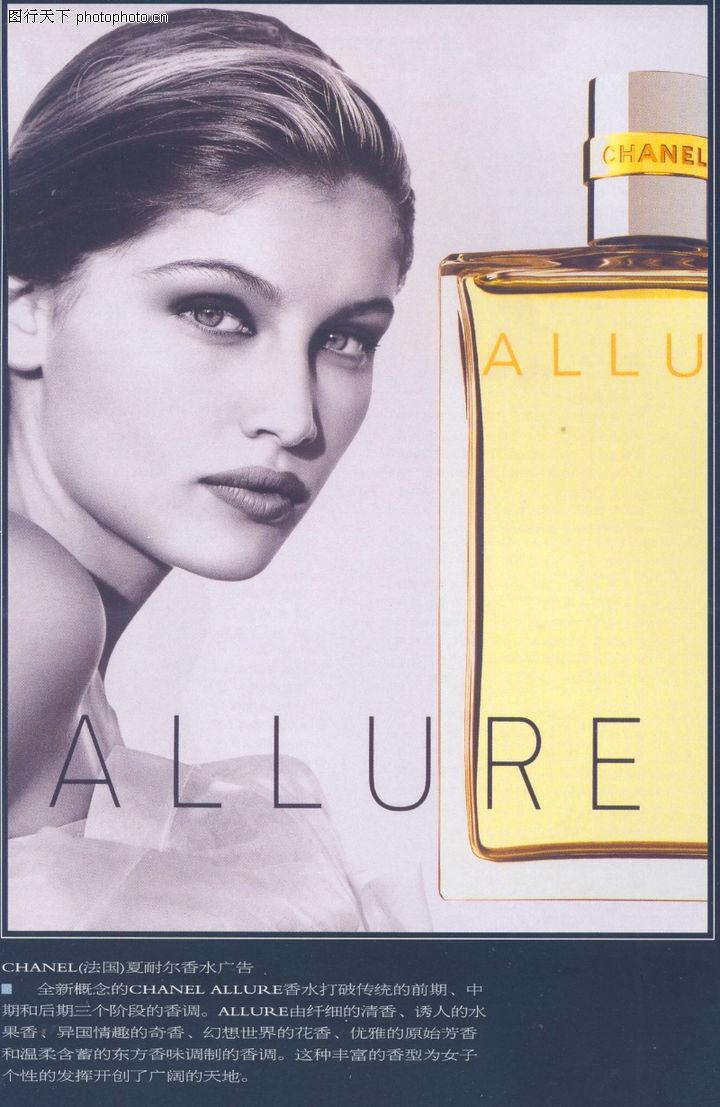 首页 广告图库 国际知名品牌广告创意 香水护肤霜广告创意 >>香水护肤