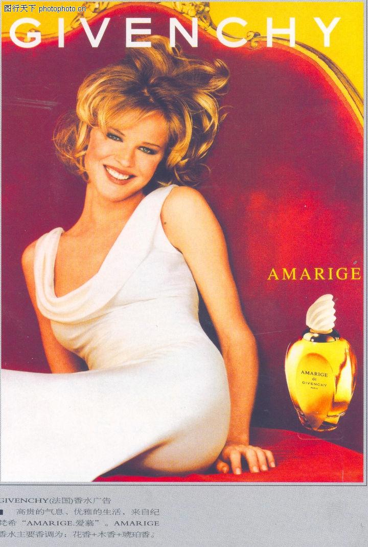 香水护肤霜广告创意0056图片