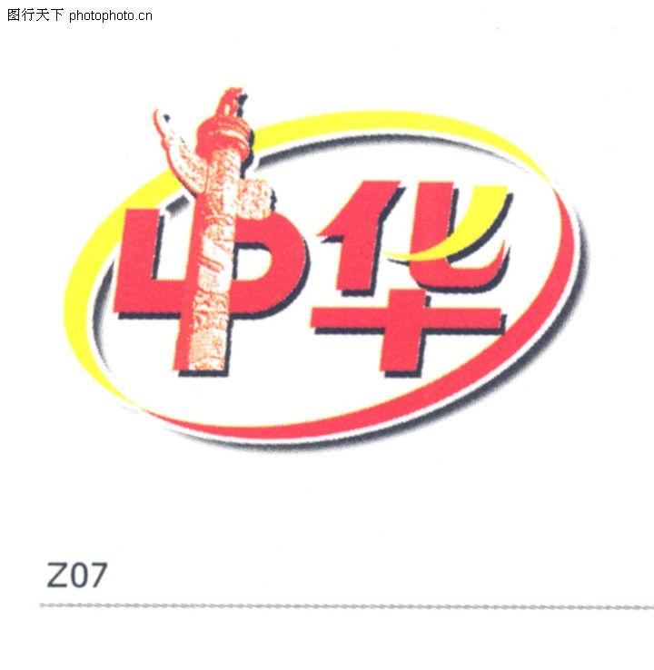 设计师作品二,广东设计年鉴2004,中华柱 民族 工业,余永忠作品007