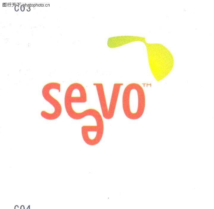 设计师作品二,广东设计年鉴2004,陈国进作品003