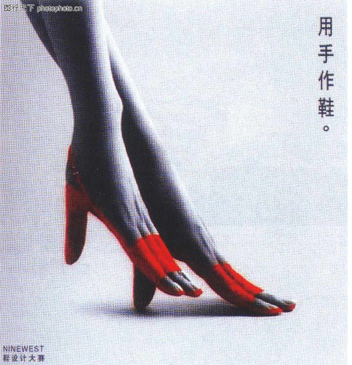 前卫广告设计,广告设计博览,设计 代替 生动,前卫广告设计0043