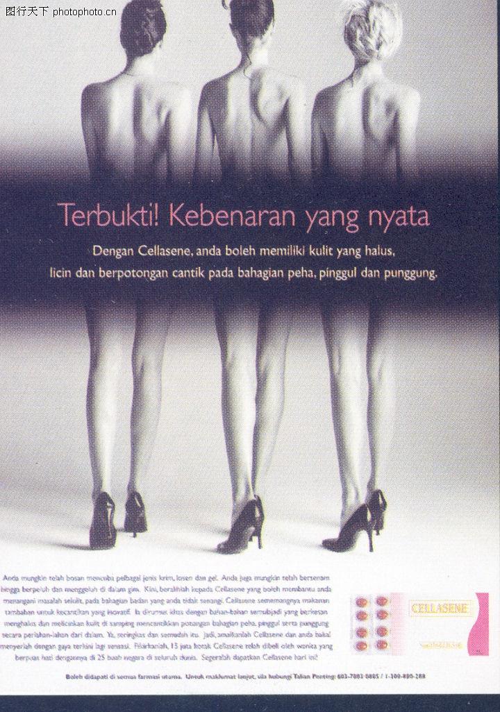 -唯美照片设计图-广告设计v照片广告-性感美女图库身裸_的被并绑美女图片