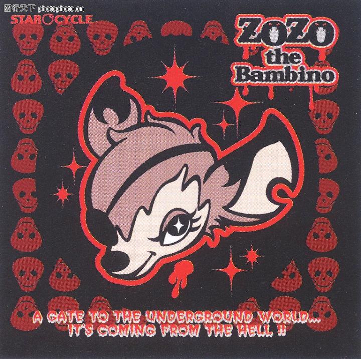 日本平面设计年鉴2005,日本广告作品专辑,动物 环境 和谐,日本平面设计年鉴20050028