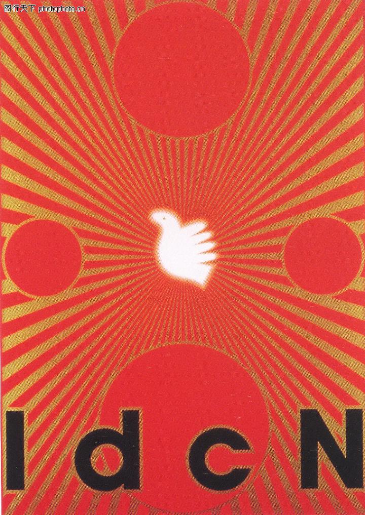 日本海報設計0071