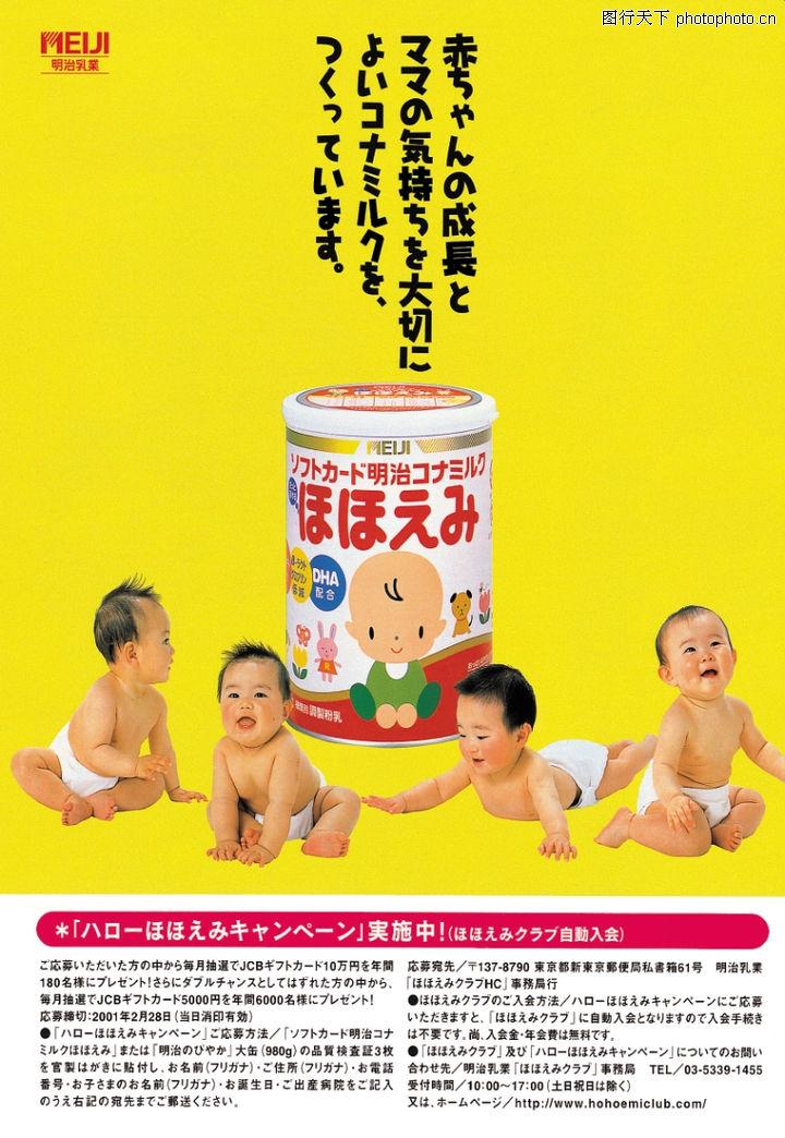 儿童产品背景图