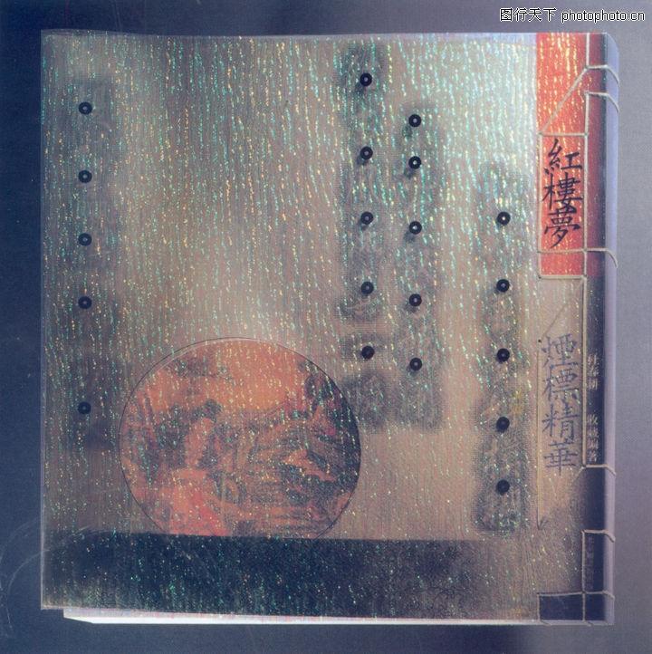 亚洲地区入选作品,香港设计双年展,亚洲地区入选作品0051