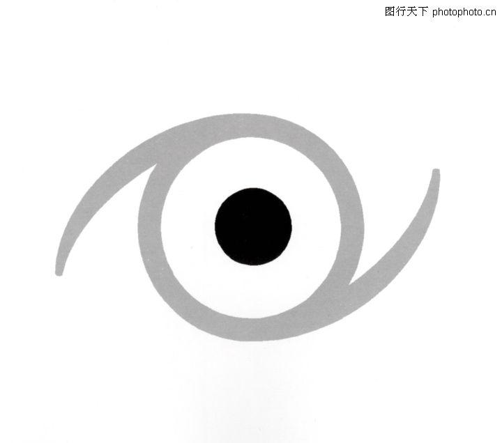 简单可爱眼睛图画