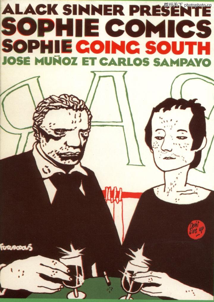 干杯 sophie comics sophie coine south 海报 pop 招贴 宣传画 国外