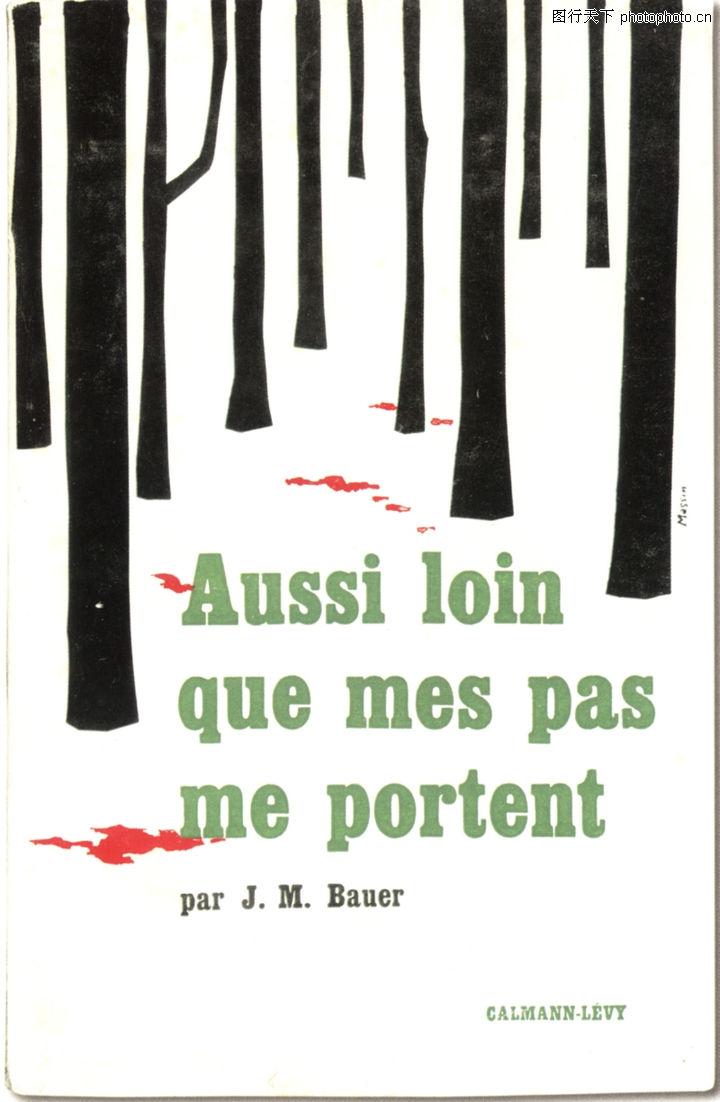 马桑作品集,世界设计名家,森林 树木 砍伐 保护 环境 海报 pop 招贴