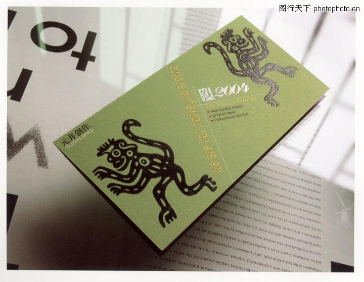 广东天艺广告,中国设计机构年鉴,元井创作 猴 机灵 搞怪 模仿 ,广东天艺广告0007