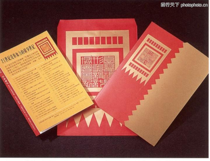 广东天艺广告,中国设计机构年鉴,书本 封面 背后 文字 描绘,广东天艺广告0015
