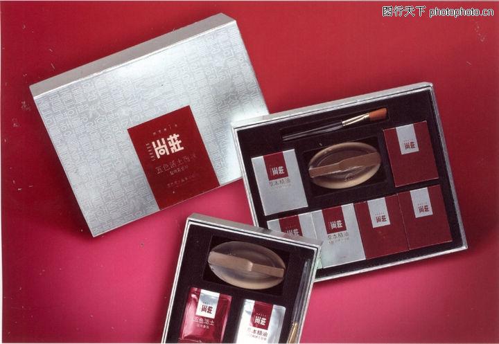 广州黑马广告,中国设计机构年鉴,尚�f 产品 打开 包装 精美 礼品系列,广州黑马广告0009
