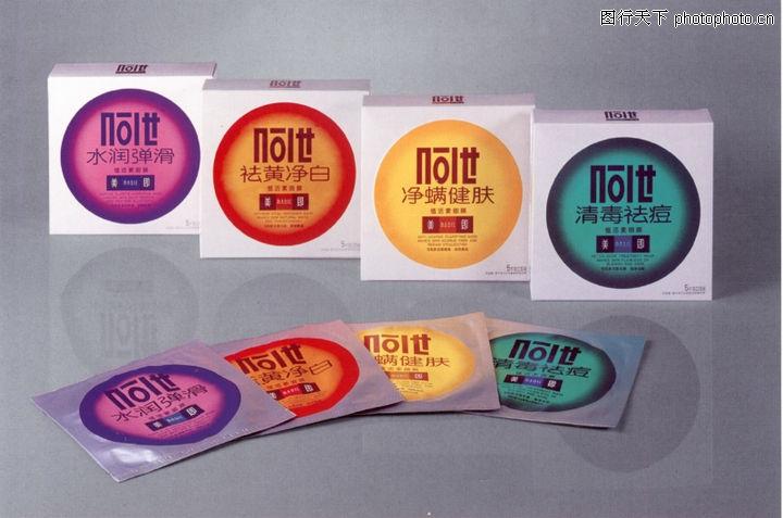 广州黑马广告,中国设计机构年鉴,袋装 盒装 肥皂 液体 养肤产品,广州黑马广告0010