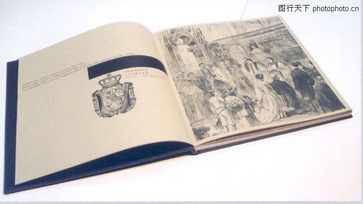 中国书籍装帧设计0110