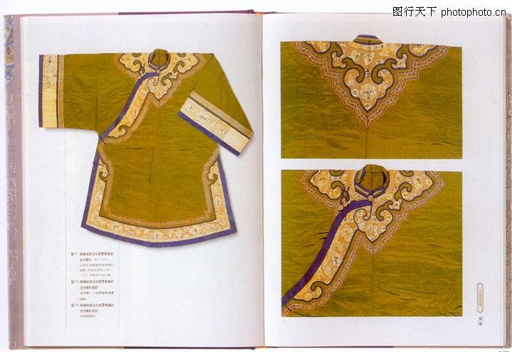 中外书籍装帧设计,书籍装帧设计,衣服 古装 制作 细节 缝制 花纹,中外