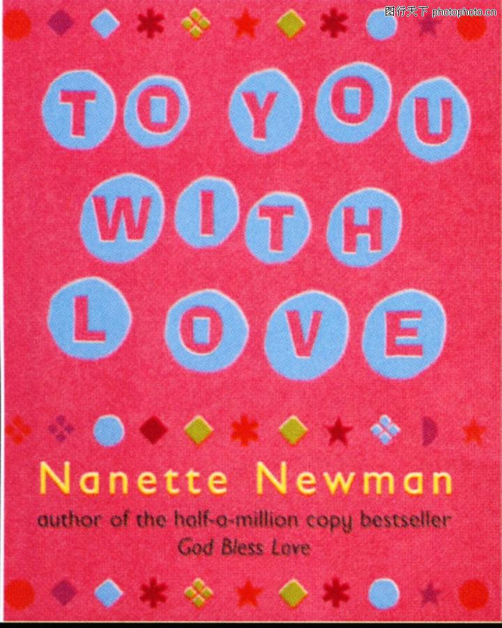 封面设计之文字处理 书籍装帧设计 贺卡 手工制作 爱的表白 红色 心情