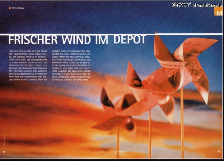版式设计之图片版面,书籍装帧设计,风车 制作 手工 转动 风 晚霞 美丽