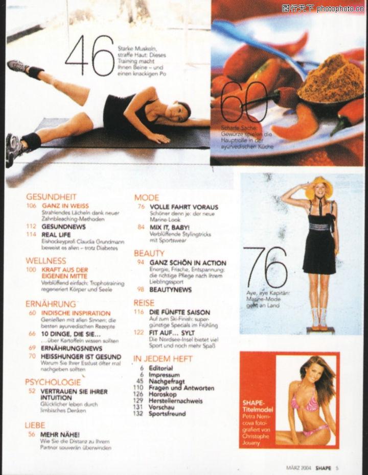 版式设计之目录集锦 书籍装帧设计 饮食 减肥 美体