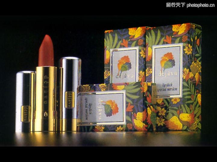 化妆百货,包装设计,唇膏 品牌 彩妆,化妆百货0055