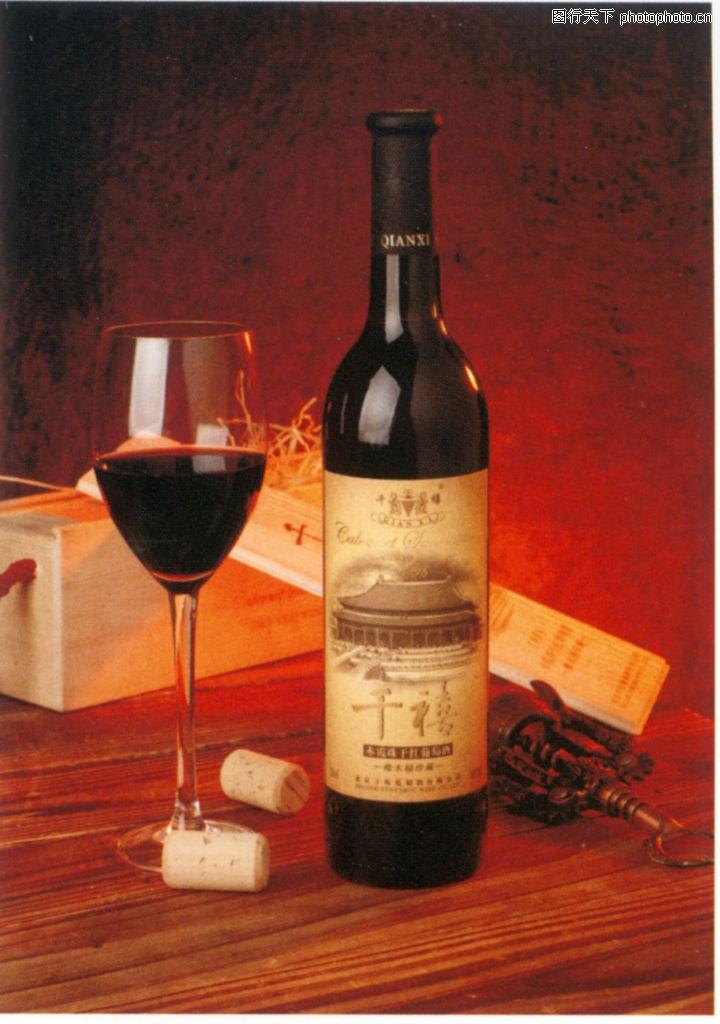 长城 法国 干红 干红葡萄酒 红酒 进口 酒 拉菲 葡萄酒 网 张裕 720_1图片
