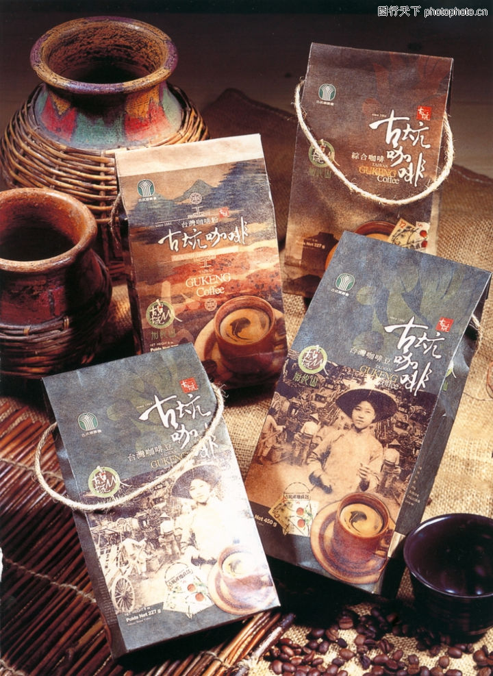 年鉴0169-饮食图-华文设计饮食-包装卷图库-台包装设计的定位依据是什么图片