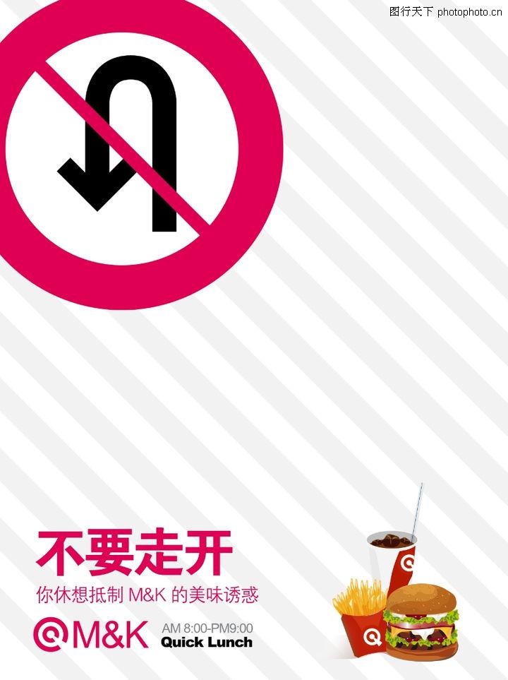 店内招贴延展3-pop海报模板一图-商业