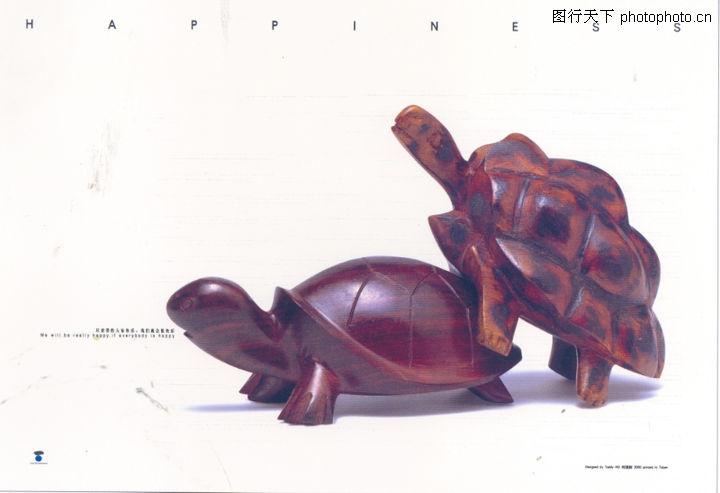 广东设计师作品三 广东设计年鉴2006 乌龟 紫色 谐趣图片