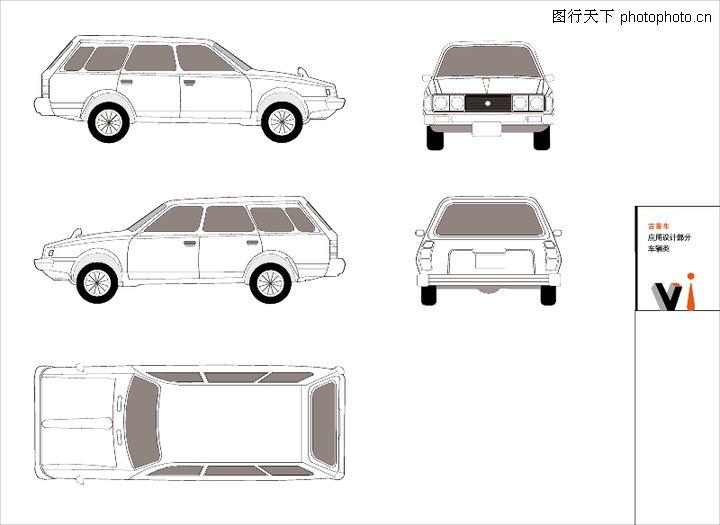交通类vi模板,整套vi矢量素材