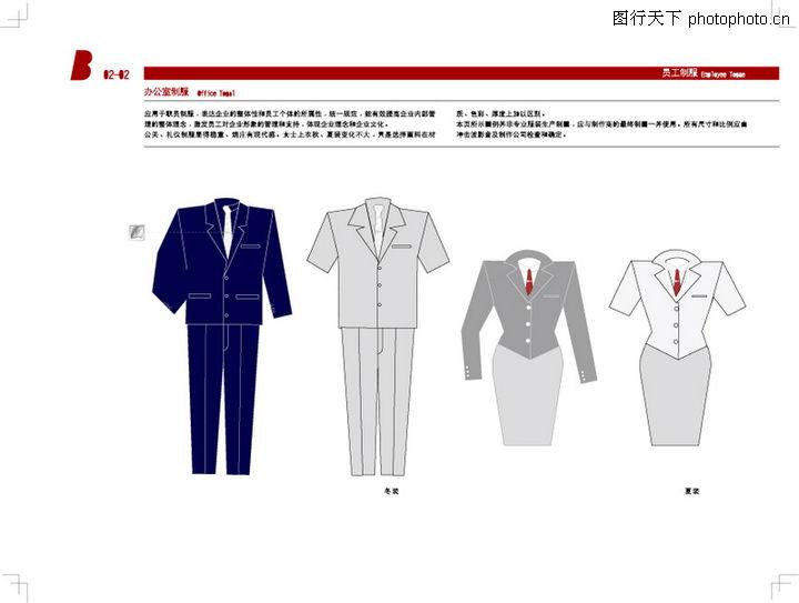 中国铁塔vi矢量图展示