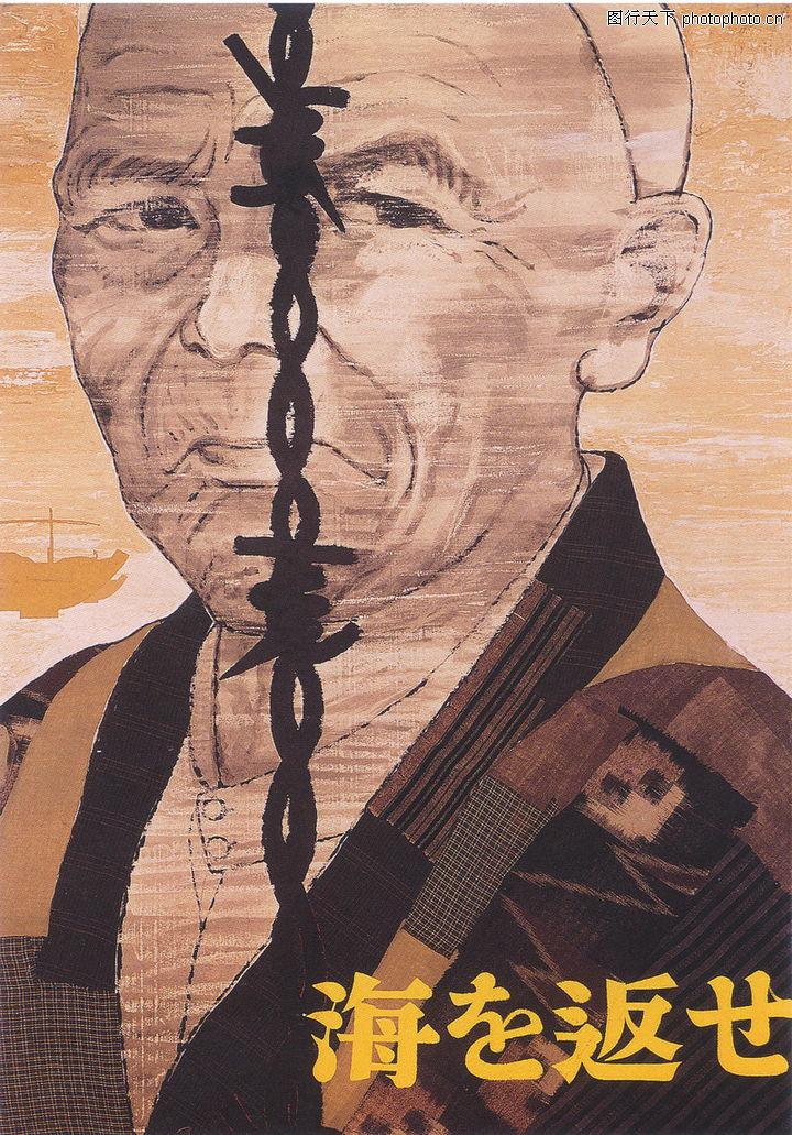 日本海报设计,日本广告专集,绳子 老人 皱纹,日本海报设计0001