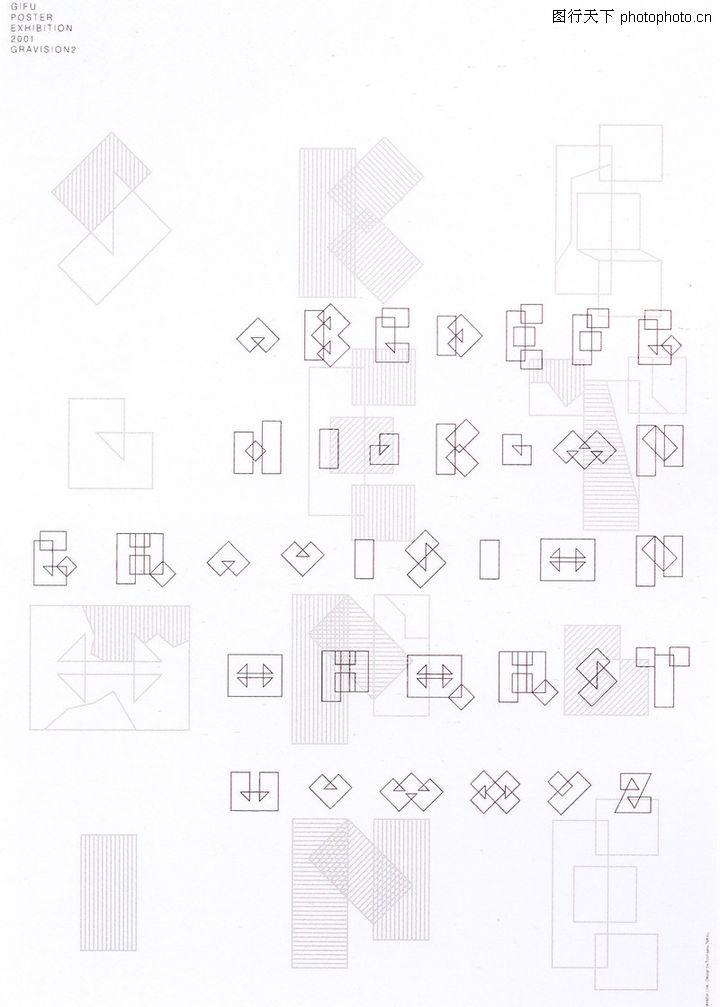 日本海报设计,日本广告专集,符号 组合 爱心,日本海报设计0048