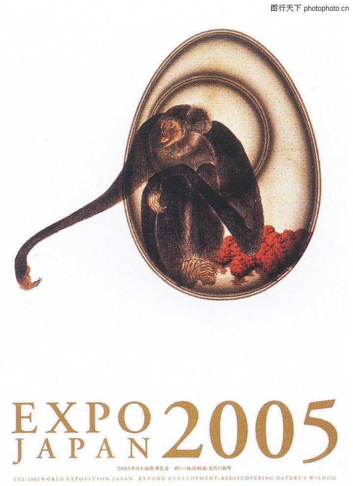 日本海报设计,日本广告专集,猩猩 2005 日本,日本海报设计0052