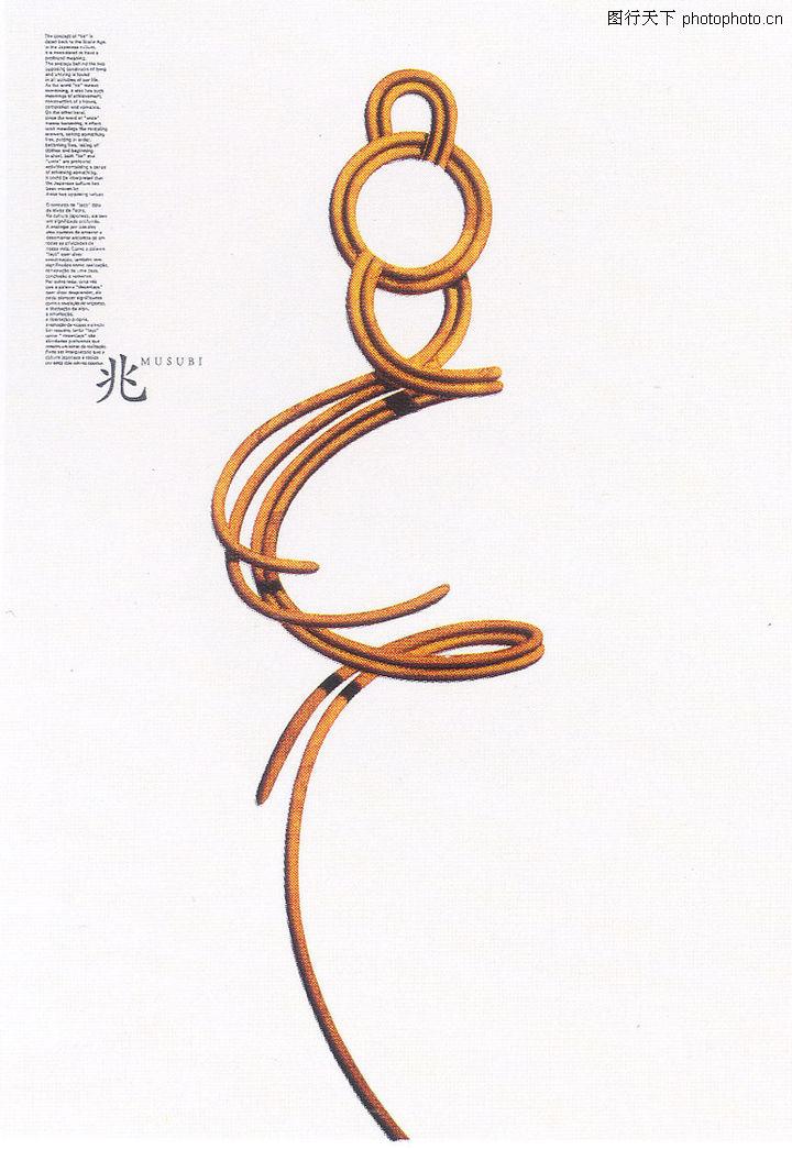 日本海报设计,日本广告专集,日本海报设计0056