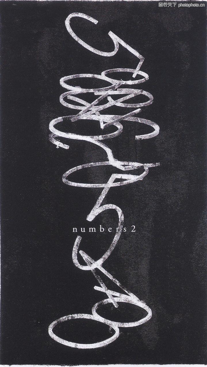 日本海报设计,日本广告专集,白色数字,日本海报设计0063