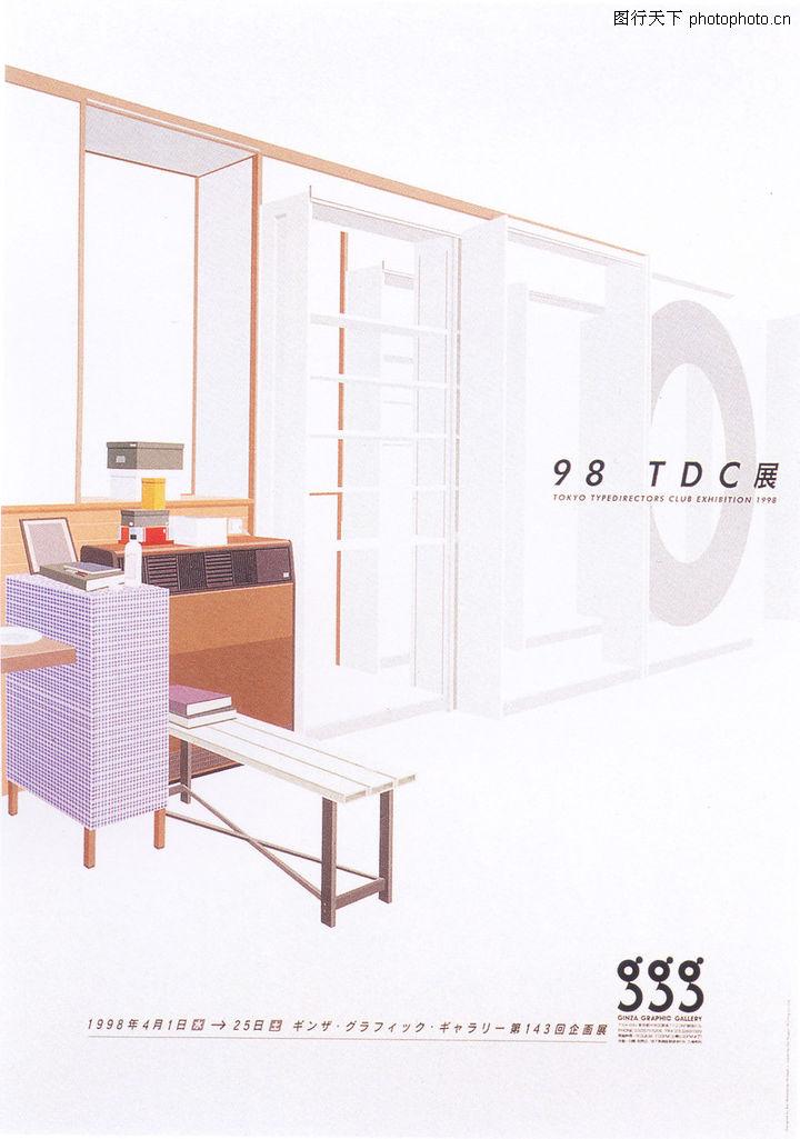日本海报设计,日本广告专集,日式家居,日本海报设计0068