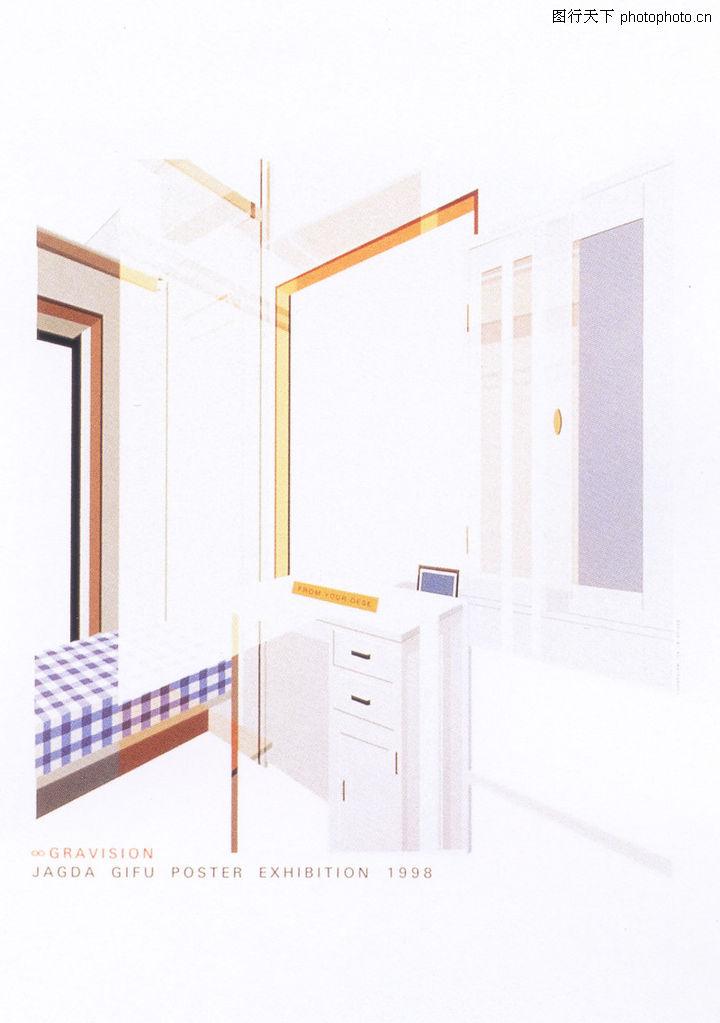 日本海报设计,日本广告专集,窗户,日本海报设计0069