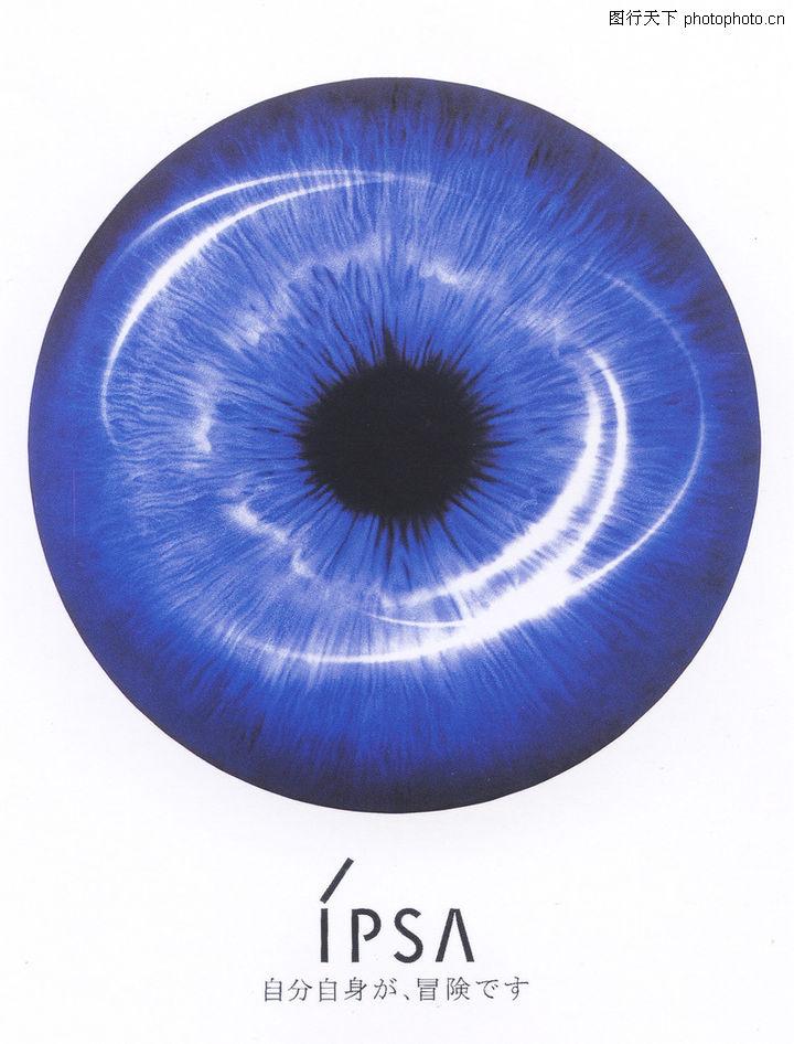 日本海报设计,日本广告专集,反光 黑点 蓝色,日本海报设计0081