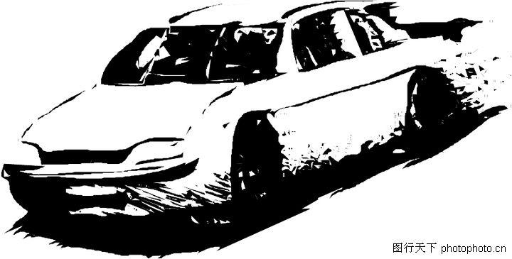 轿车,交通运输,轿车1271