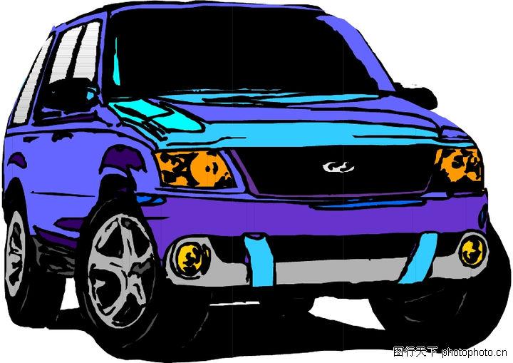 轿车,交通运输,轿车1297