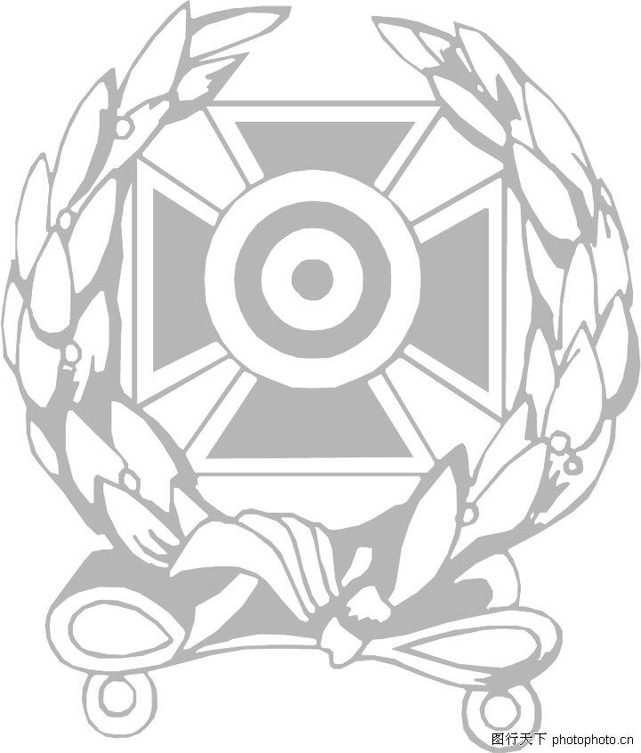 军队徽章 军事科学