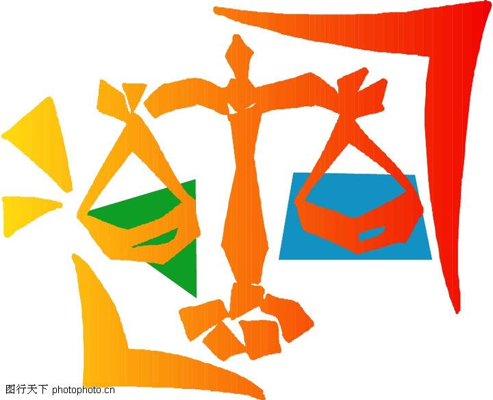 logo logo 标志 设计 矢量 矢量图 素材 图标 720_585