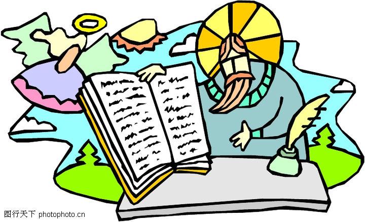 反对宗教进校园黑板报