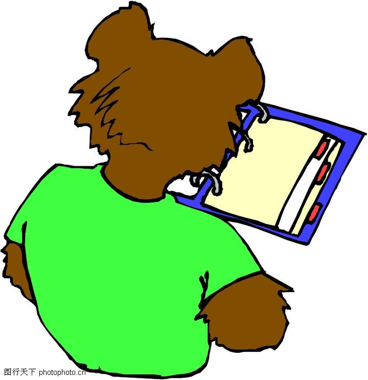 动物拟人化卡通0061 动物拟人化卡通图 拟人卡通图库 书本 学习