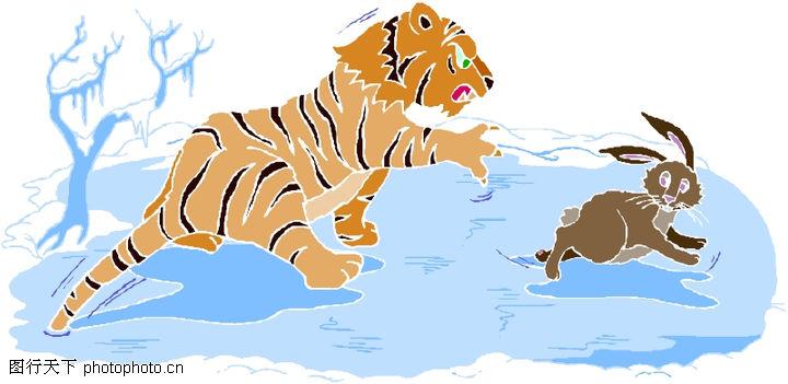 动物拟人化卡通,拟人卡通,动物拟人化卡通0141
