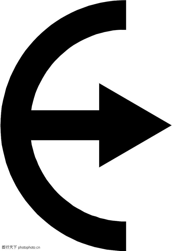 其它箭头,标识符号,其它箭头0025