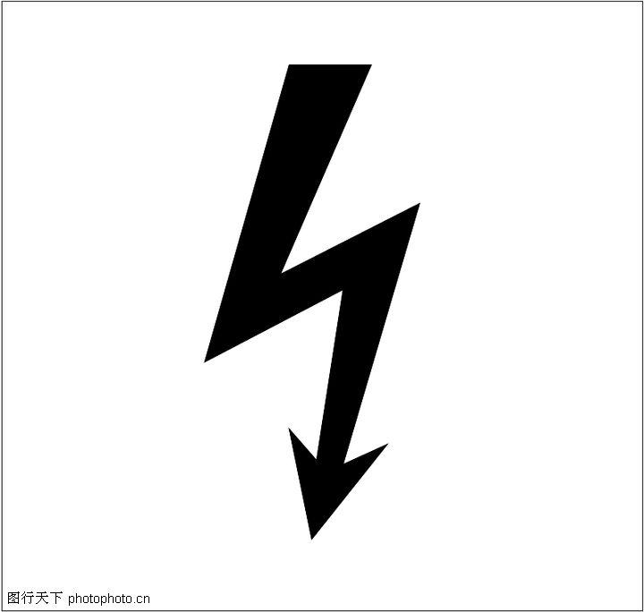 其它箭头,标识符号,其它箭头0106