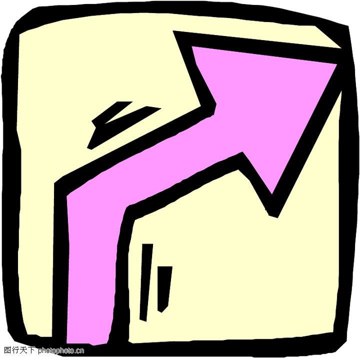 首页 矢量图库 标识符号 其它箭头 >>其它箭头0118.