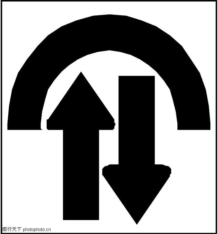 其它箭头,标识符号,其它箭头0146